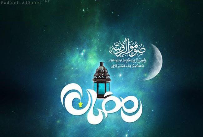 ماه رمضان | اس ام اس تبریک ماه رمضان | سایت اس ام اس ماه رمضان | اس ام اس ماه رمضان جدید | اس ام اس ماه رمضان 93 | اس ام اس تبریک ماه رمضان 93 | اس ام اس | اس ام اس جدید | اس ام اس مناسبتی | اس ام اس ماه رمضان 93 | آریا فان | سایت عکس | سایت عکس بازیگران ایرانی | لیست فیلم های ماه رمضان | لیست برنامه های ماه رمضان 93 | اس ام اس طنز ماه رمضان | ترول ماه رمضان