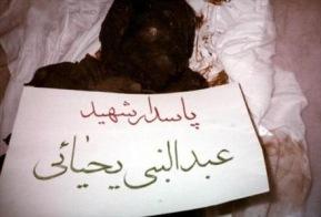 شهیدی که پیکرش بعد از 9 سال هنوز سالم است