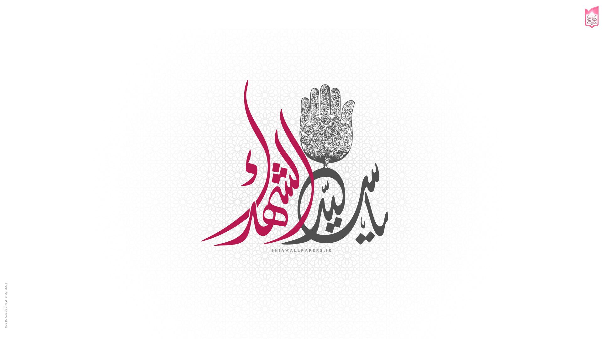 ع  ایرانی عکس های مذهبی ماه محرم و شهادت امام حسین (ع) | آریا فان