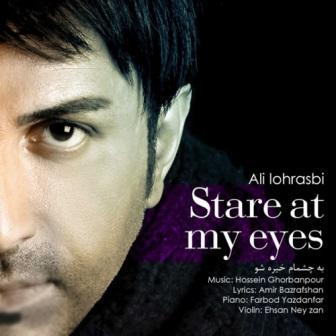 Ali Lohrasbi Be Cheshmam Khire Sho دانلود آهنگ جدید علی لهراسبی به نام به چشمام خیره شو