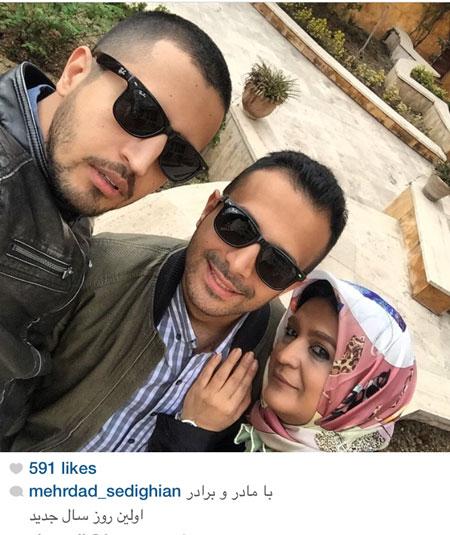 مهرداد صدیقیان و سلفی با مادر و برادر در اولین روز عید