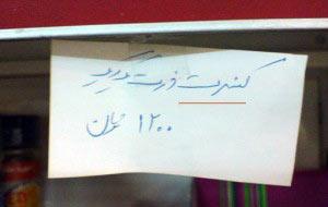 عکس های بامزه و دیدنی | عکس خنده دار ایرانی | عکس سوژه خنده وطنی | عکس های خنده دار خارجی | تصاویر خنده دار | عکسهای خنده دار فیس بوکی | عکس بامزه فیس بوک