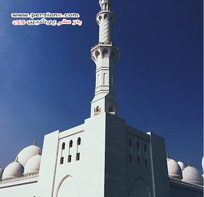 سلینا گومز و دیگر ستاره ها با حجاب در مسجد شیخ زاید