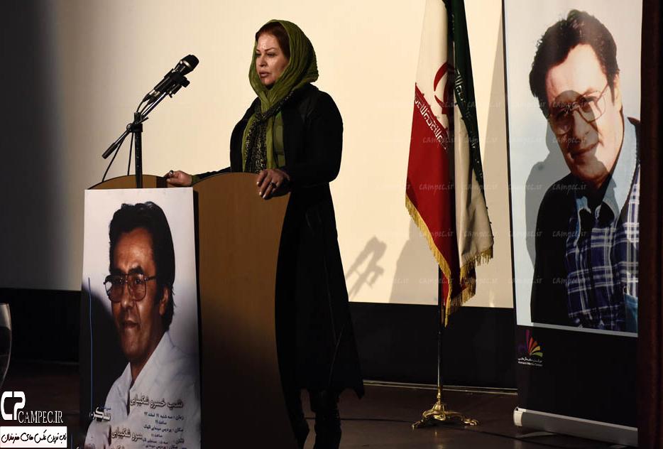 اکرم محمدی در مراسم بزرگداشت مرحوم خسرو شکیبایی