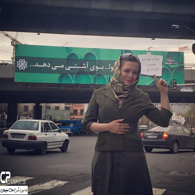 عکس جدید مهراوه شریفی نیا در فروردین94