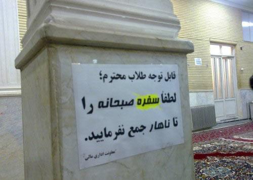 عکس خنده خنده دار | عکس های خنده دار ایرانی | جدیدترین عکس های خنده دار ایرانی | عکس های خنده دار فیس بوکی | عکس خنده دار ایرانی 93 | سوتی های ایرانی | سوژه های ایرانی | عکس | آریا فان